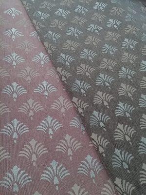 Υφάσματα σαλονιού κουρτίνες